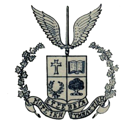 Image of The St. Michael's College crest introduced in 1910.