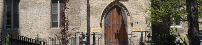 Image depicts the front door of Odette Hall