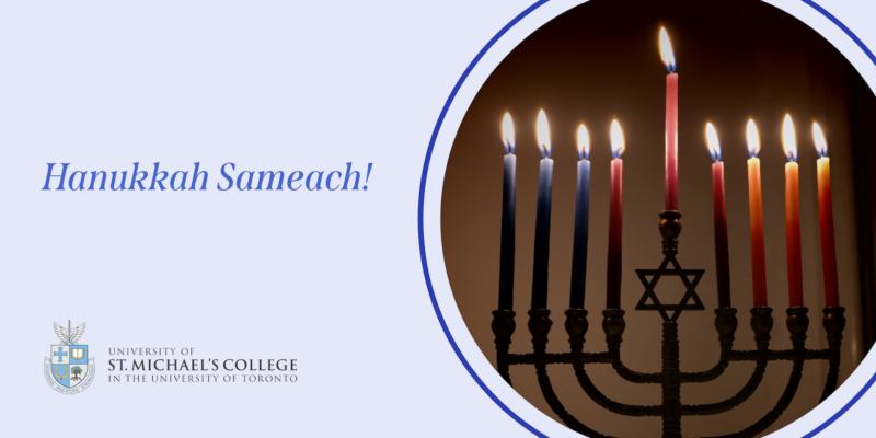 A menorah with all candles lit next to the inscription: Hanukkah Sameach!