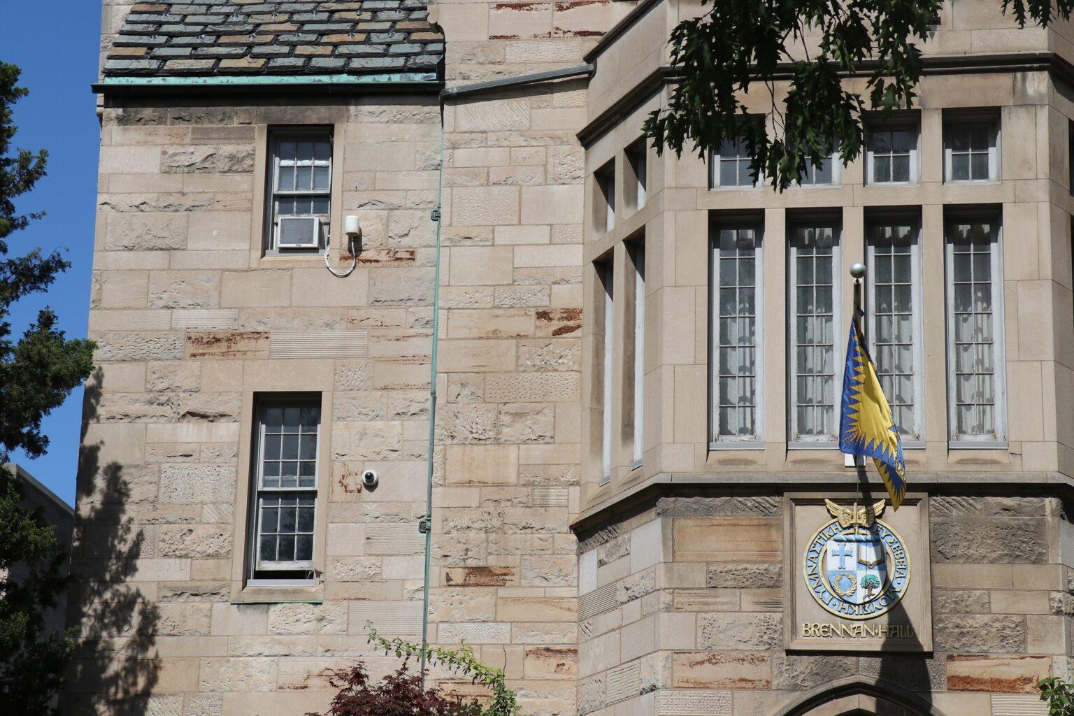 The south facade of Brennan Hall